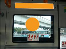 バス広告 車内その1
