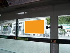 バス広告 車内その3