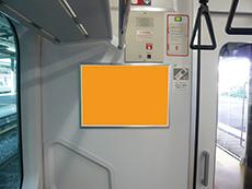 電車広告 ドア横ポスター